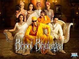 Bhool bhulaiyaa song | bhool bhulaiyaa song download | bhool.