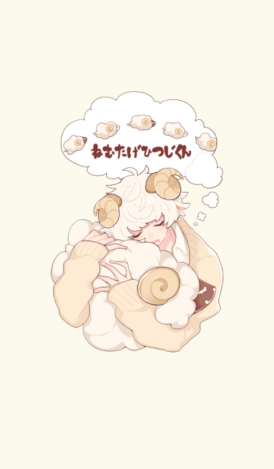 Sheep of boy