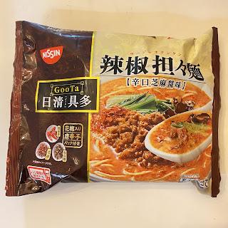坦々麺,冷凍