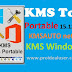 KMS Tools Portable 15.12.2018+KMSauto net+KMS Windows 10