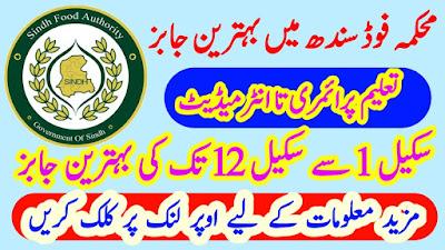 Sindh Food Authority Jobs December 2019 In Karachi, Hyderabad  Sindh Food Department Jobs