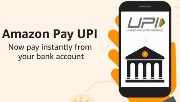 Amazon Pay UPI Offers - Get Free ₹50 Cashback On Shopping