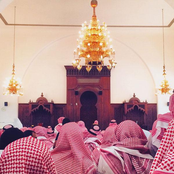 men prayer riyadh saudi arabia photo