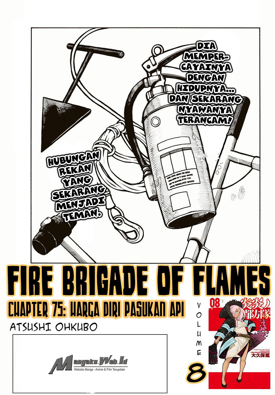 Fire Brigade of Flames Chapter 75-2