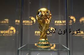 """خلال ساعات قرارًا يحسم بث """"كأس العالم"""" للسعودية ومصر"""