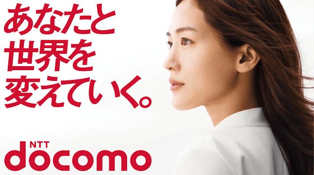 ドコモのブランドアンバサダーに綾瀬はるかさんが就任。新CM、撮影エピソード、インタビューなど公開