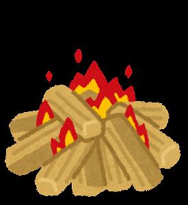 薪と火のイラスト3