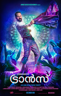 fahadh faasil, trance movie, trance film, trance malayalam movie, trance cast, trance online, trance trailer, trance video song, trance images, trance full movie, mallurelease