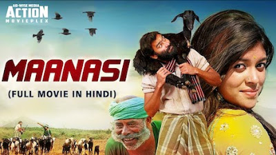 Poster Of Maanasi Full Movie in Hindi HD Free download Watch Online 720P HD