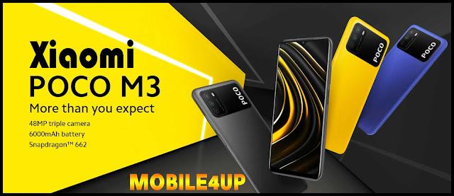 Xiaomi Poco M3 سعر ومواصفات شاومى بوكو إم ثرى