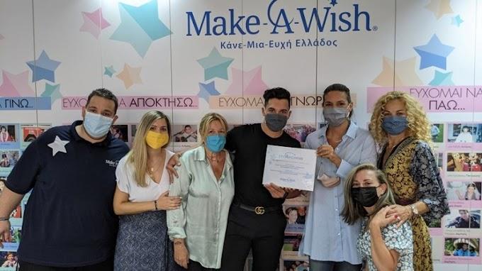 Γιώργος Ασημακόπουλος: Επισκέφθηκε τα γραφεία του Make a Wish - Έκανε την δωρέα