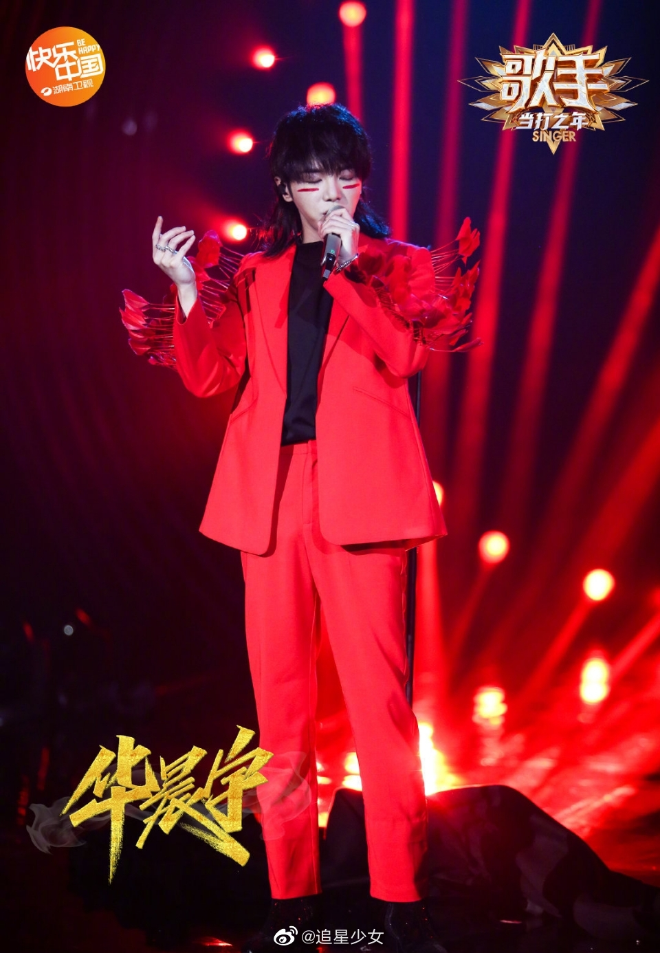 CentKent: Hua Chenyu wins first place in Singer 2020 finals.