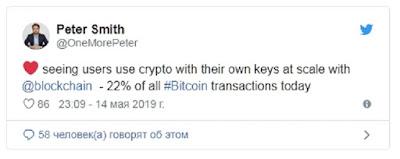 Кошелек Blockchain позволит конвертировать цифровые активы в стейблкоин Paxos Standard