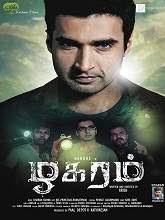 Zhagaram (2019) HDRip Tamil Full Movie Watch Online Free