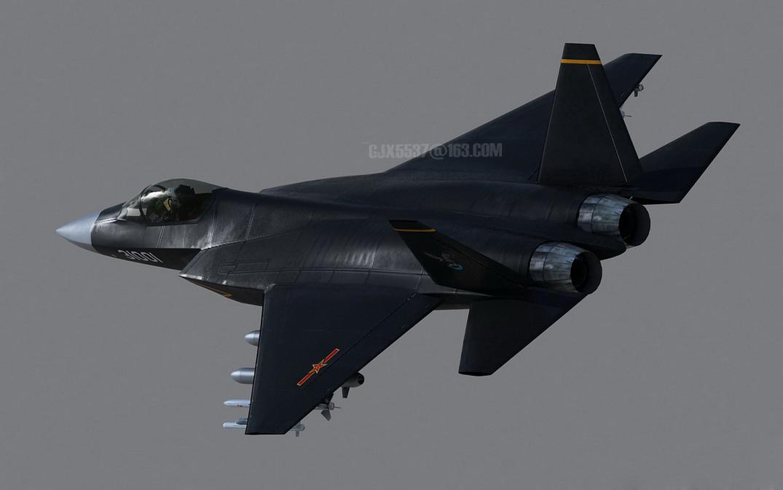CGI of Chinese J...J 21