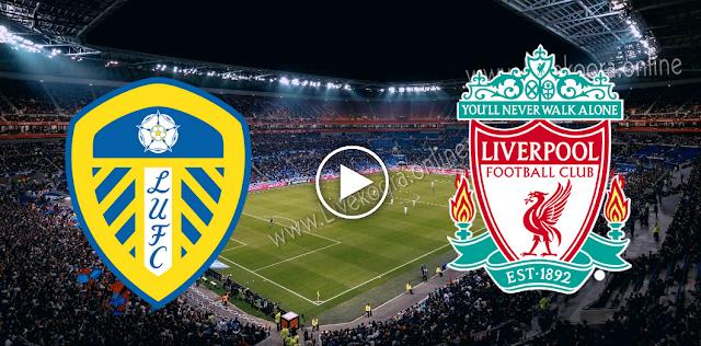 موعد مباراة ليفربول وليدز يونايتد بث مباشر بتاريخ 12-09-2020 الدوري الانجليزي