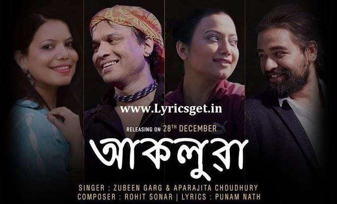 Akoluwa Song Lyrics - Zubeen Garg & Aparajita Choudhury