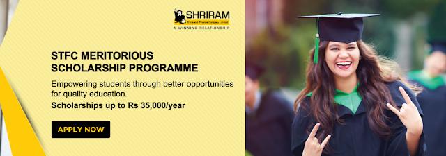 STFC India Scholarship 2019-20, Meritorious Scholarship 2019-20, STFC India Scholarship, STFC Scholarship 2019-20, STFC India Scholarship 2019 How To apply, STFC India Scholarship 2019 Full Details In Hindi.