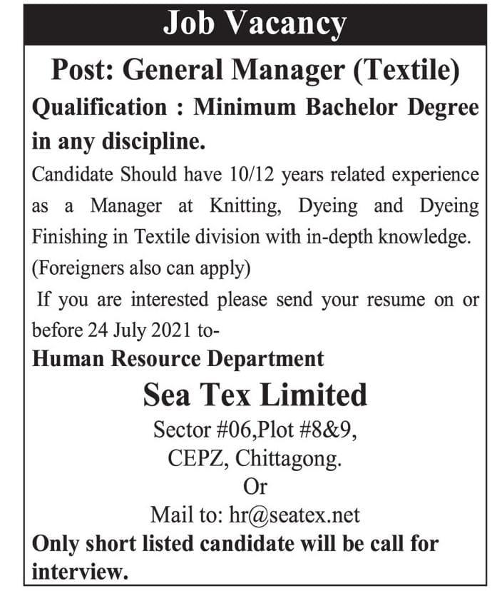 Sea Tex Ltd. Job Circular 2021