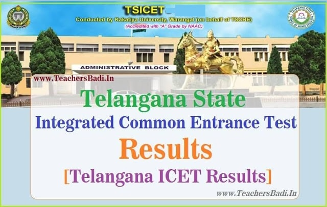 TS ICET Results,Telangana ICET Results,icet results