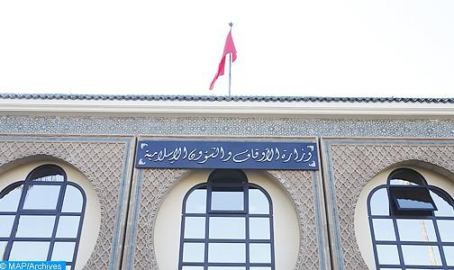 فاتح شهر محرم لعام 1443 هـ غدا الثلاثاء 10 غشت 2021