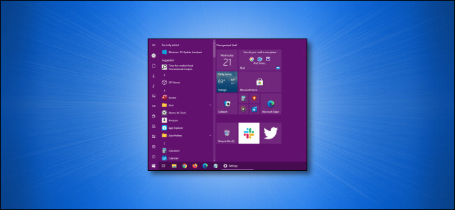 لون مخصص لقائمة ابدأ في Windows