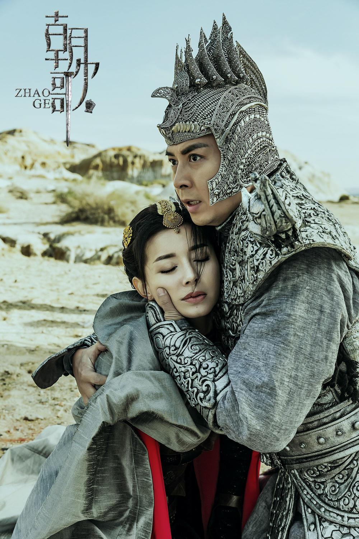 Xem Phim Triều Ca 2019