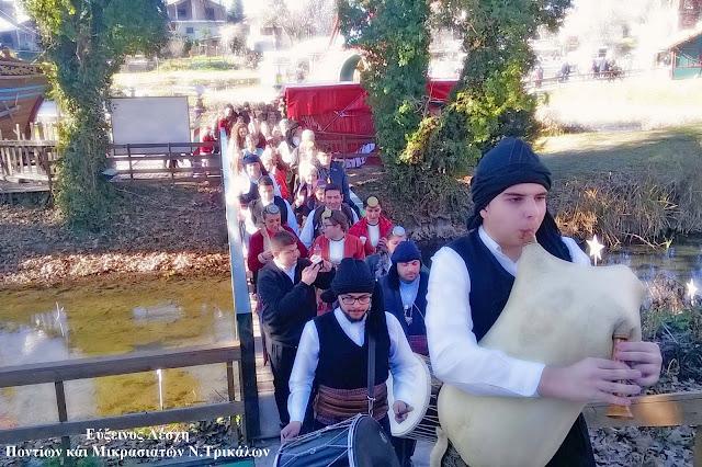 Ο Ποντιακός γάμος και τα έθιμα του, παρουσιάστηκαν στα Τρίκαλα
