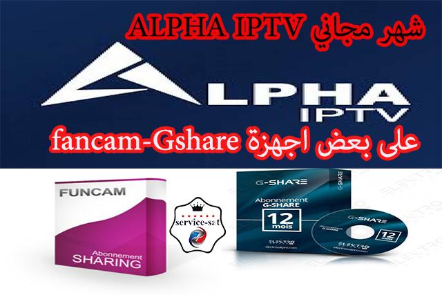 شهر مجاني ALPHA IPTV لعض اجهزة fancam-Gshare