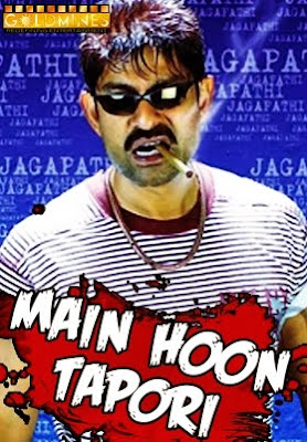 Poster Of Main Hoon Tapori (1996) Full Movie Hindi Dubbed Free Download Watch Online At worldfree4u.com