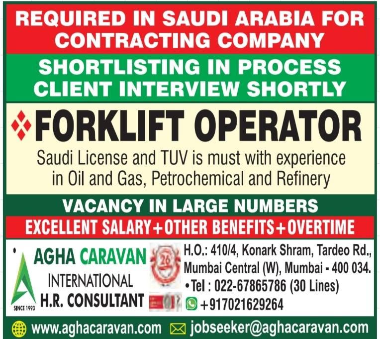 GULF JOB VACANCIES 27-8-2019 – GCC JOBS FOR YOU