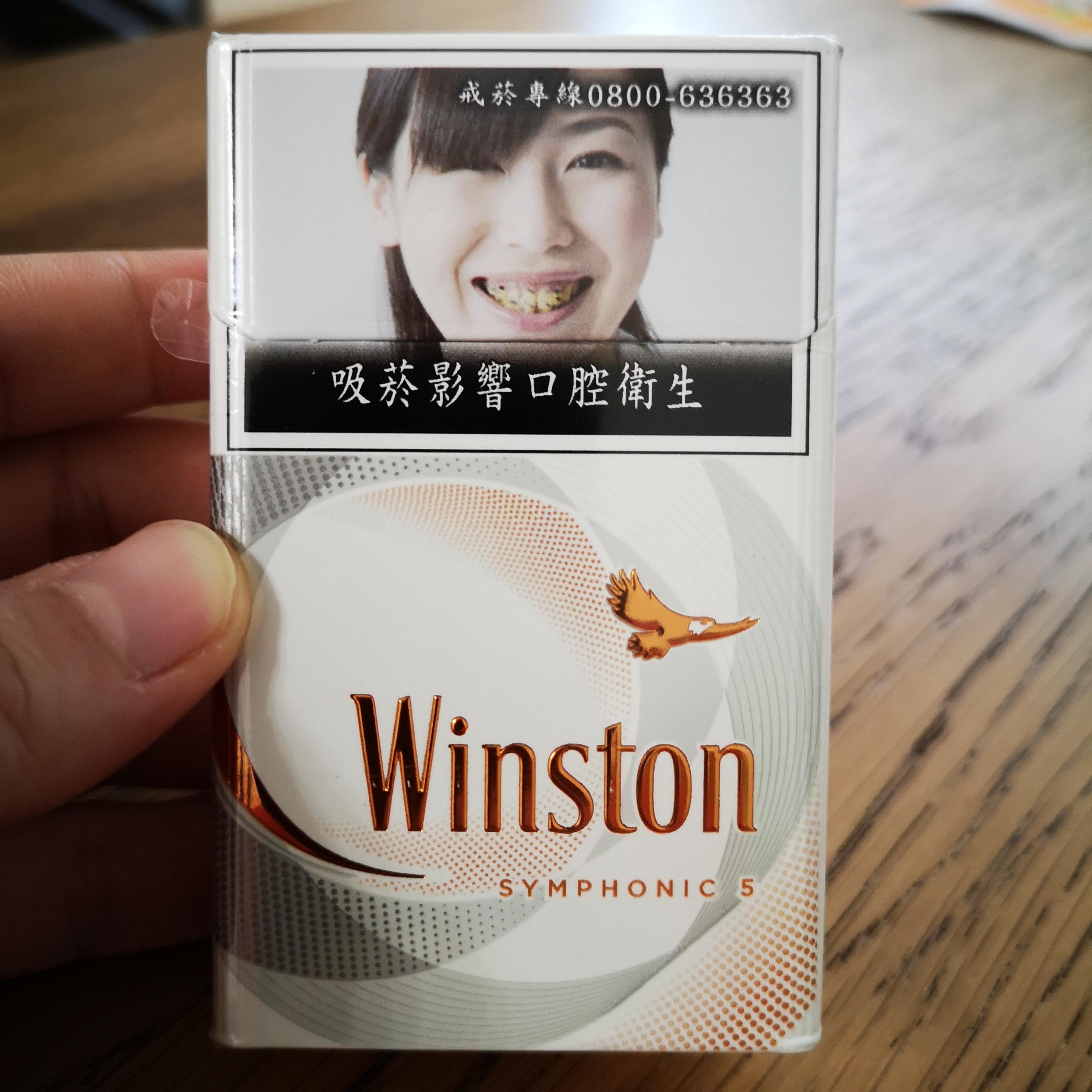 【生活雜寫】各品牌中淡濃度菸款整理,淡菸種類。大衛杜夫 白色 煙 價格,也被爆在服役期間出入聲色場所,觀看脫衣舞秀。(合成圖,我也是個花媽