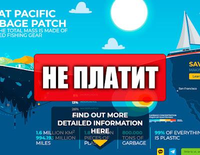 Скриншоты выплат с хайпа hex-land.com