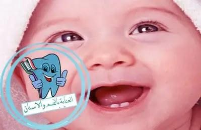التسنين عند الاطفال, أعراض التسنين عند الرضع, اعراض التسنين عند الاطفال, التسنين عند الرضع, اعراض التسنين المبكر, اعراض تسنين الاطفال, التسنين عند الاطفال الرضع, التسنين عند الرضع متى يبدأ, علاج التسنين عند الاطفال, علامات التسنين عند الاطفال, اعراض ظهور الناب عند الاطفال, اعراض التسنين عند الاطفال الرضع, متى يبدا التسنين, متى يبدا الطفل التسنين, اعراض التسنين عند الاطفال وعلاجها, السخونة عند الاطفال بسبب التسنين, اعراض التسنين عند الطفل, اعراض التسنين عند الاطفال عمر سنة,التسنين عند الاطفال, اعراض التسنين, أعراض التسنين عند الرضع, اسنان الاطفال, التسنين, اعراض التسنين عند الاطفال, التسنين عند الرضع, تسنين الاطفال, التسنين عند الاطفال الرضع بالصور, اعراض التسنين المبكر, متى يبدا التسنين عند الاطفال وماهي اعراضه, الاسنان عند الاطفال, اعراض التسنين عند الاطفال والاسهال, متى يبدأ الطفل بالتسنين, تسنين الاطفال الرضع مبكرا, ظهور الاضراس الخلفيه عند الاطفال, الم الاسنان عند الاطفال, اعراض ظهور الضروس عند الاطفال, كم يوم تستمر اعراض التسنين, التسنين المبكر, اعراض تسنين الاطفال, التسنين عند الاطفال الرضع