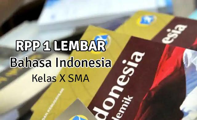 RPP 1 Lembar Bahasa Indonesia Kelas X SMA