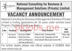 Latest NCBMS Private Limited Management Posts 2021