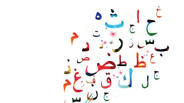 درس تعلمت من أوقات الفراغ اللغة العربية الصف التاسع 2021