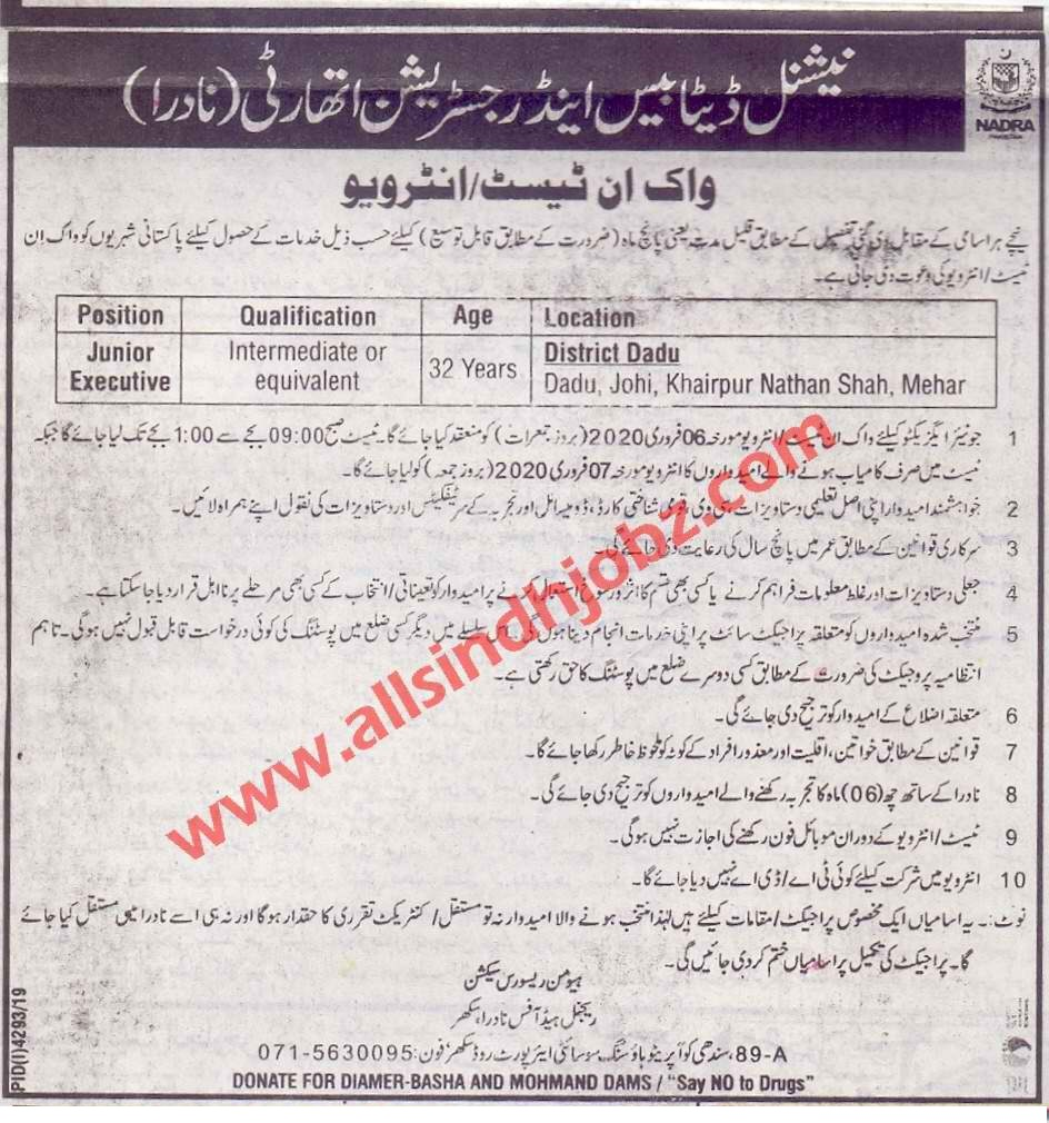 Walk-In Test and Interview Jobs 2020 in National Database and Registration Authority (NADRA)