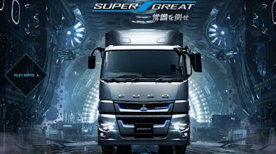 Mitsubishi Super Great 2018