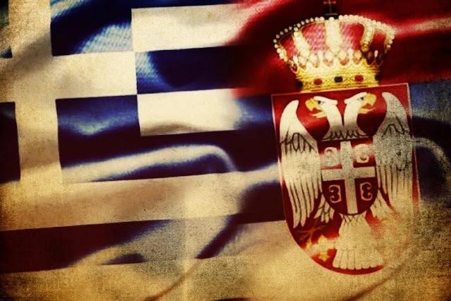 Problemi nelle relazioni greco-serbo sul Kosovo?