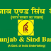 Law Manager (10 posts) and AGM (Law) at Punjab & Sind Bank - last date 10/10/2019