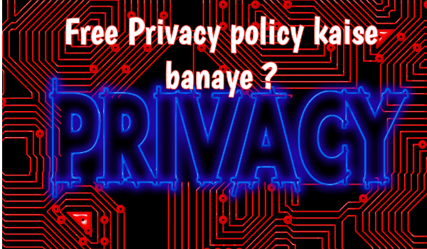 Free privacy policy page kaise banaye? | free privacy policy page in Hindi