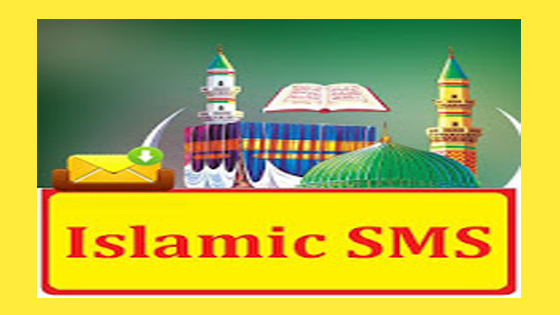 Islamic sms bangla | Islamic bangla sms picture | Bangla islamic sms photo