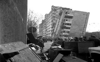 Земетресение в България