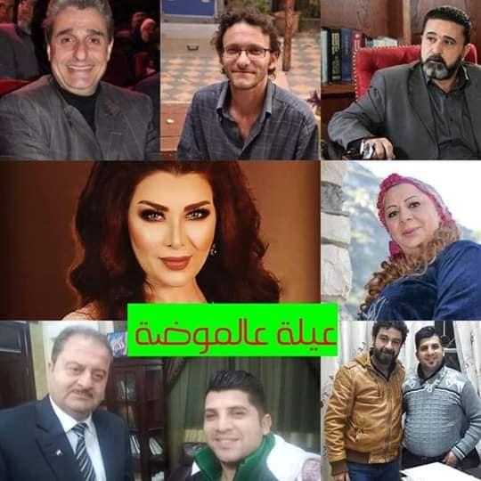 محمد عبود عيلة عالموضة والانطلاق في بداية العام الجديد 2019