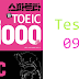 Listening Spartan New TOEIC Practice LC Volume 2 - Test 09