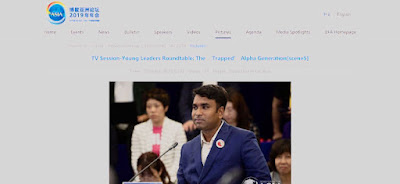 Dr. Das Bikash Kali represented at the BFA 2019 forum,  Young leaders roundtable TV session