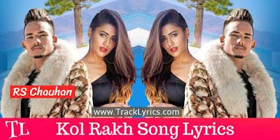 kol-rakh-gima-ashi-song