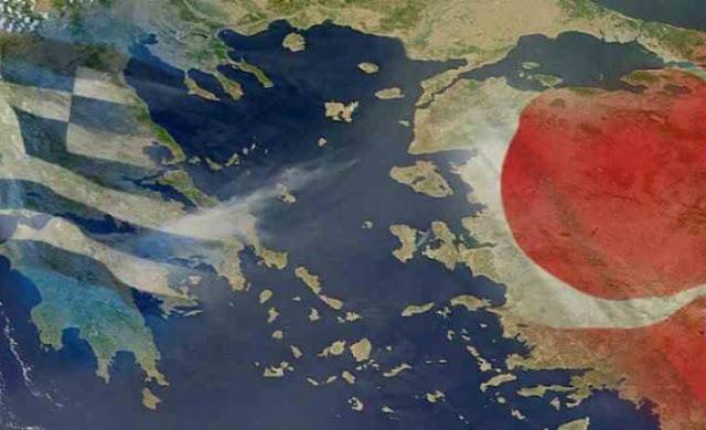 Παγίδα για δύο ο ελληνοτουρκικός πόλεμος
