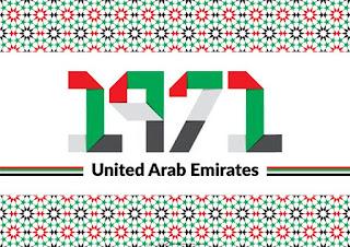 عيد استقلال الامارات العربية المتحدة